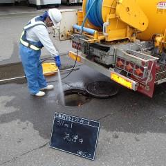 公共下水道調査①