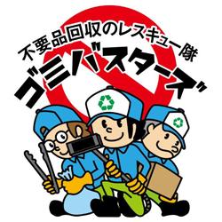 logo_yasuda
